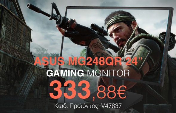 V47837 Asus MG248QR 24 Gaming Monitor