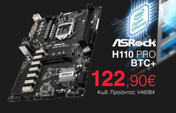 V46084 ASrock H110 Pro BTC+