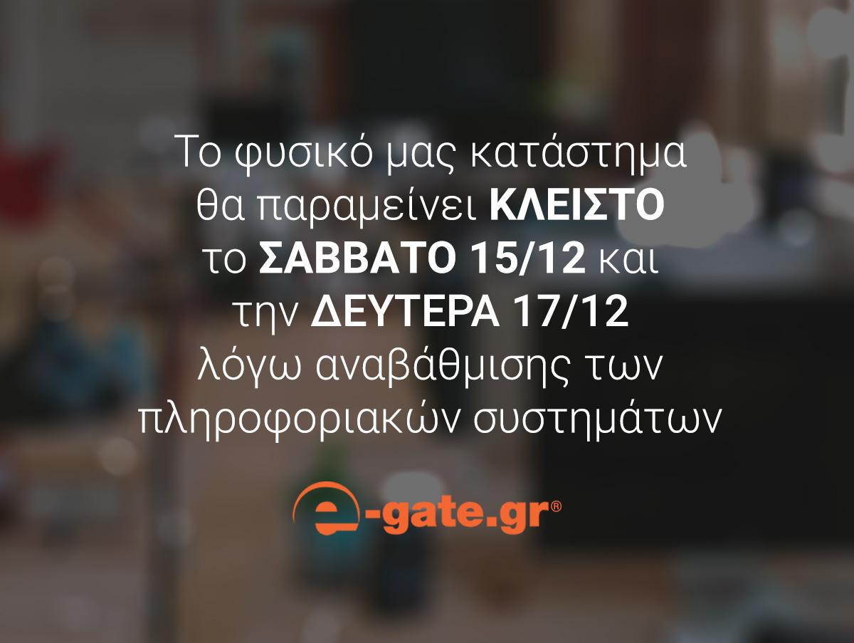 Closed 15_18-12-2018