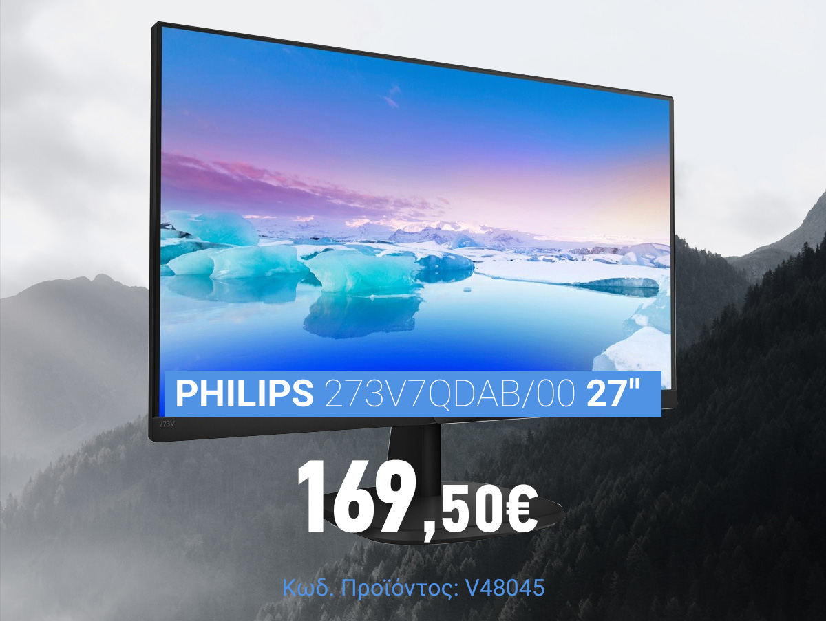 V48045 Philips 273V7QDAB_00 27 IPS Monitor
