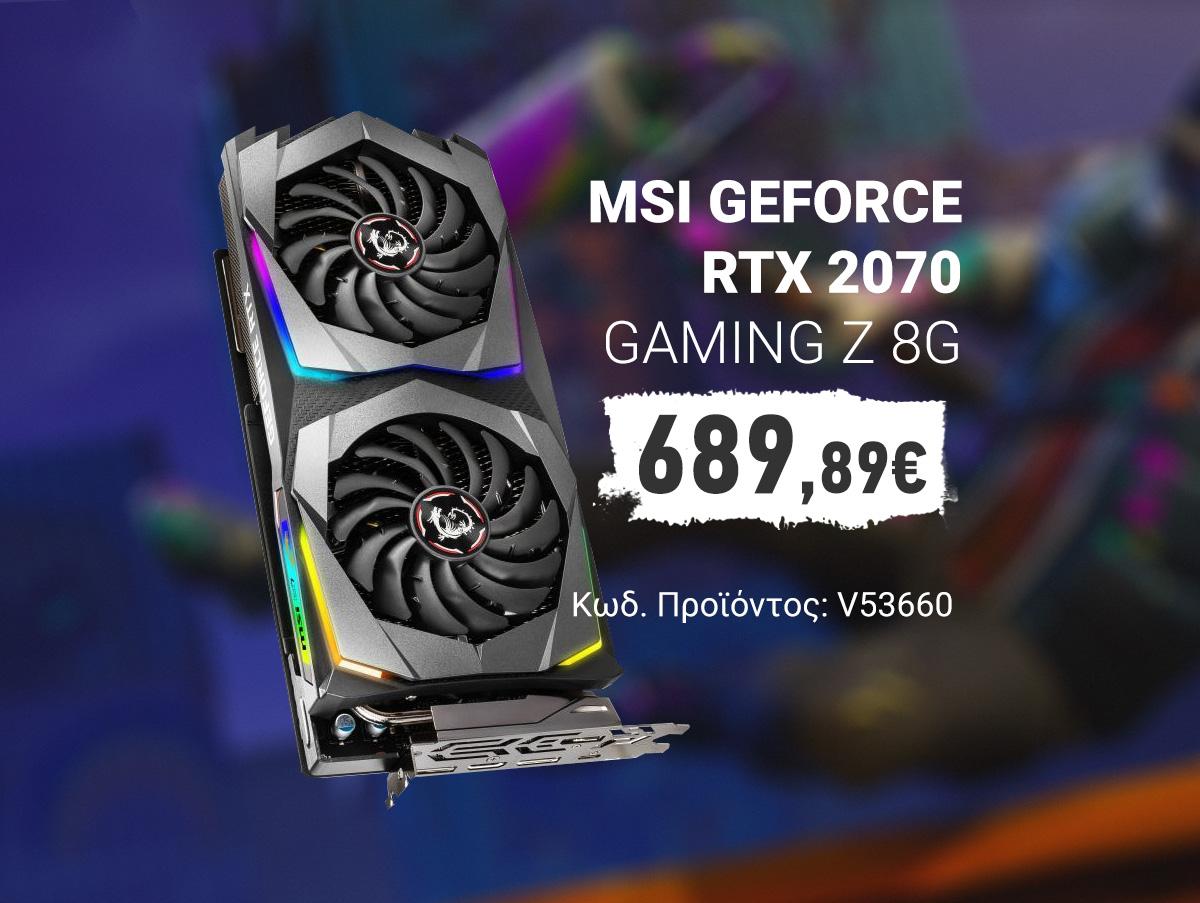 V53660 MSI GeForce RTX 2070 Gaming Z 8G 8GB GDDR6 V373-007R