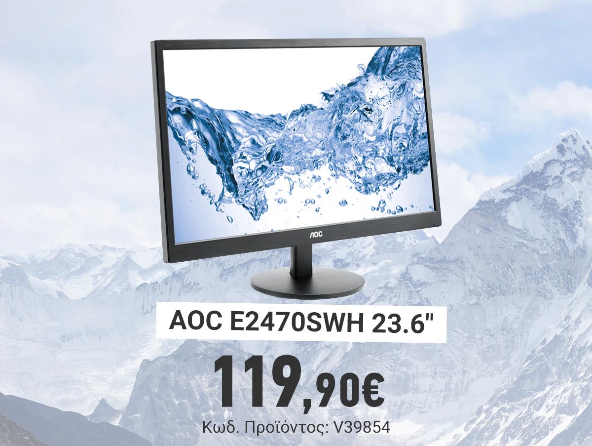V39854_AOC E2470SWH 23.6 TN Monitor v2