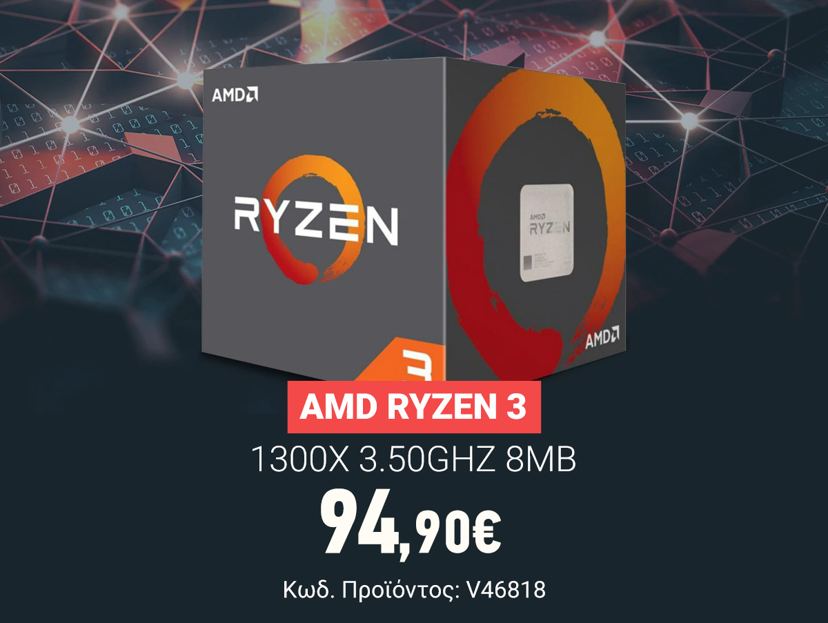 V46818 AMD Ryzen 3 1300X 3.50GHz 8MB YD130XBBAEBOX