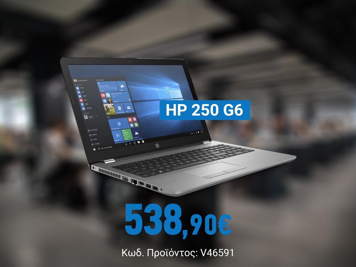 V46591 HP 250 G6 1WY58EA