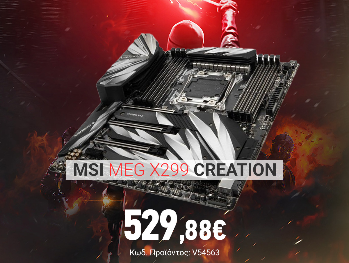V54563 MSI MEG X299 Creation