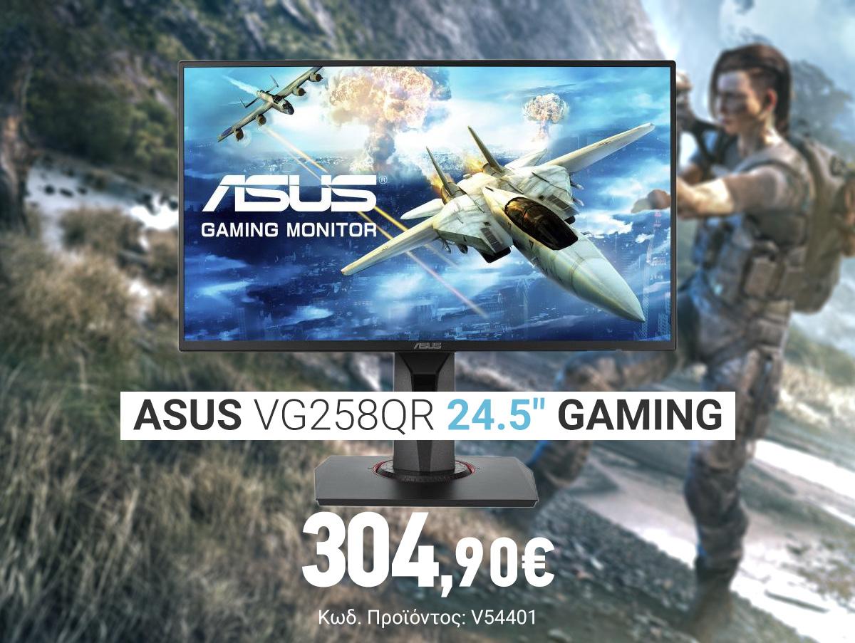 V54401 Asus VG258QR 24.5 Gaming FreeSync Monitor