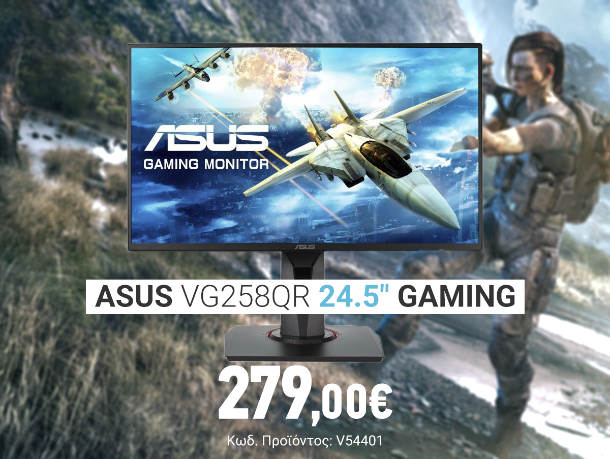 V54401 Asus VG258QR 24.5 Gaming FreeSync Monitor v3