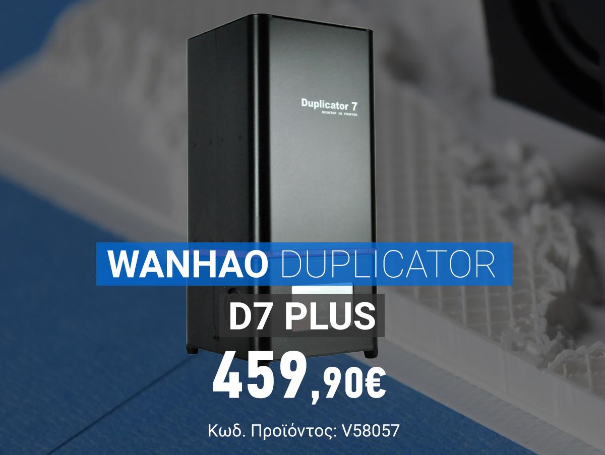 V58057 Wanhao Duplicator D7 Plus Single Extrusion 3D Printer D7 PLUS
