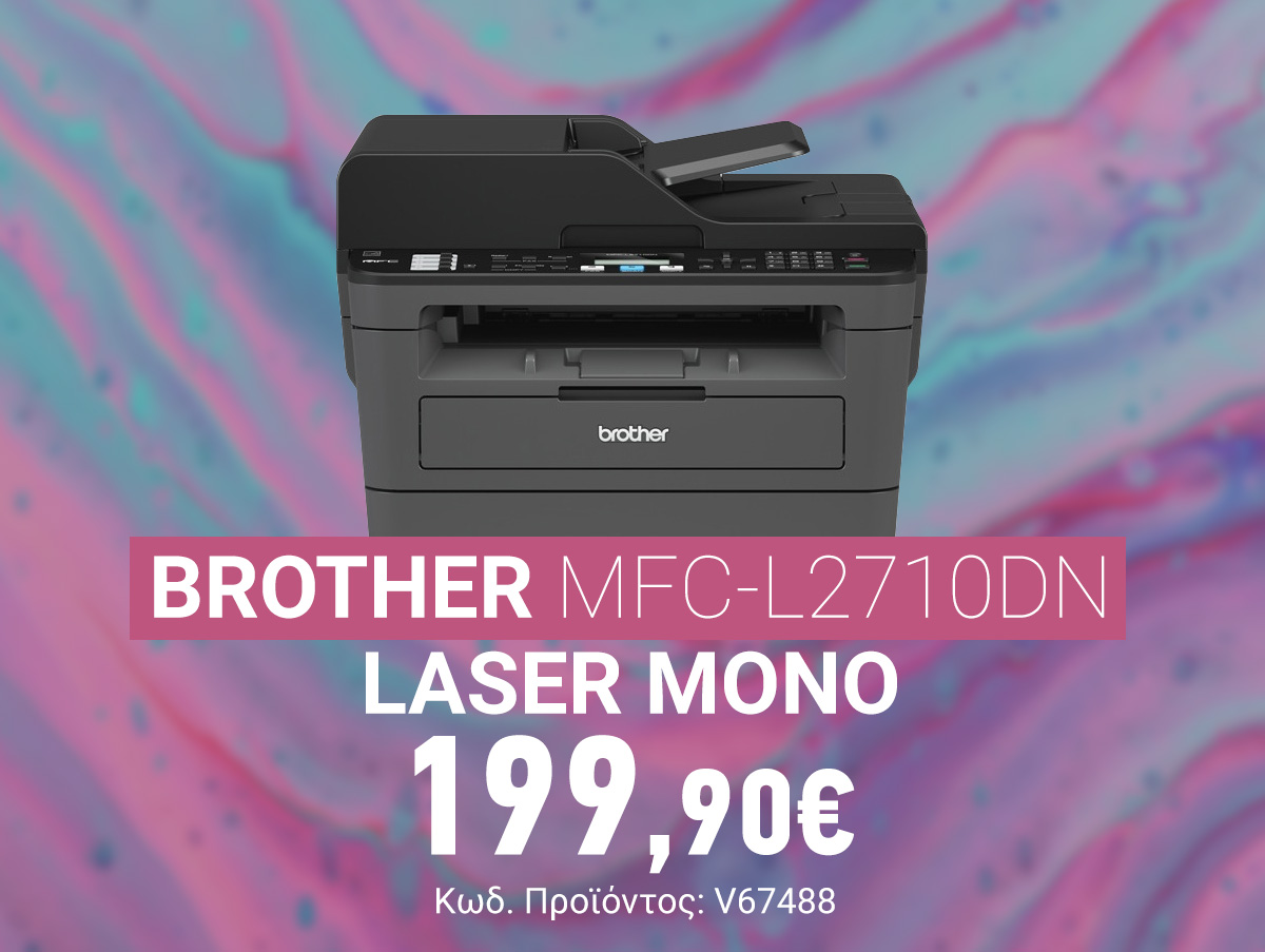 V67488 Brother MFC-L2710DN Laser Mono MFP MFCL2710DNG1